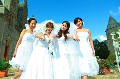 四朵花齐聚法国上演婚礼群戏