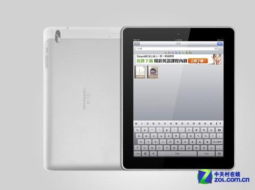 高性能3G通话平板 索立信S5仅售1599元