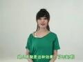 《中国好声音-第二季学员前世今生》田丹演唱绿箭广告歌 炫声乐团无伴奏教学
