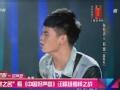 """《中国好声音第二季独家策划》""""以摇滚之名""""看《中国好声音》汪峰组考核之战"""