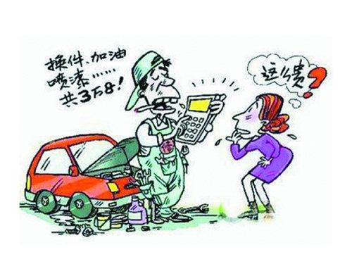 高速汽车抛锚图片_高速抛锚小心修车陷阱 修车店会小题大做-搜狐汽车