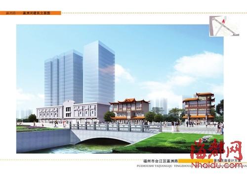 瀛洲河建筑立面效果图