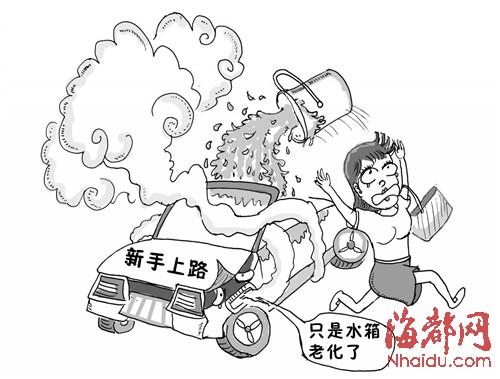 手绘开车漫画 街道