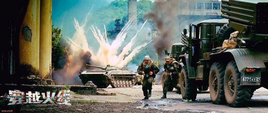 《穿越火线》剧照:战争场面真实激烈