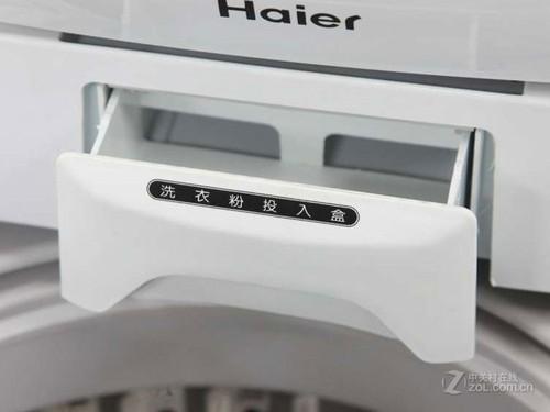 海尔XQB60-M918波轮洗衣机