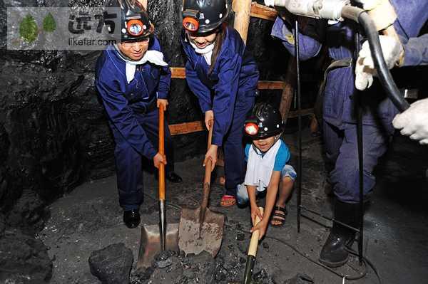 亲身感受煤矿工人的辛劳 作者:斩风-真人版黑金矿工 山西中国煤炭博