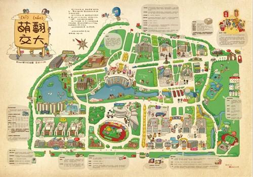 为收集校园创意 大三学姐手绘交大萌版地图