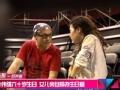 《搜狐视频娱乐播报-好声音》终极考核舞美曝光 钟伟强生日女儿操办