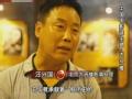中国电影诞生地 大观楼