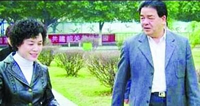 """纳川股份老板离婚 """"老板娘""""分走逾5亿元(组图)"""