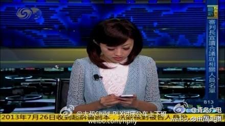 凤凰卫视主持人在播报薄熙来案件审理新闻