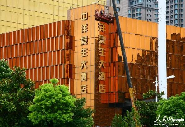 高清:江苏海安15亿建