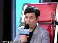 《中国好声音-第二季酷我真声音》20130830 第八期全程 塔斯肯感恩讲述外卡战回归始末
