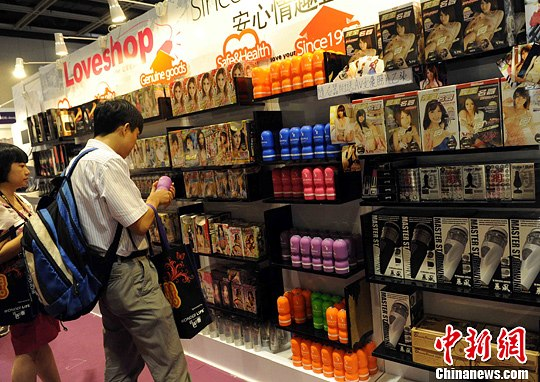 香港成人资源分享_亚洲成人博览首次在香港举行 萝莉御姐联袂出镜(组图)