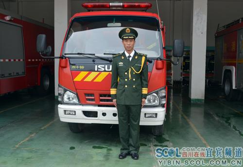 武警宜宾市消防支队古塔路中队副指导员徐华