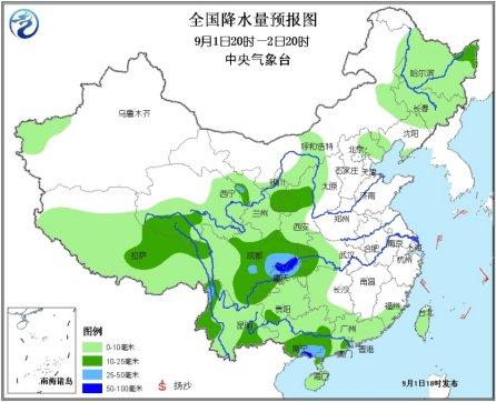 中新网9月1日电据中央气象台消息,未来三日,西南地区东部、华南西部等地有较强降雨。