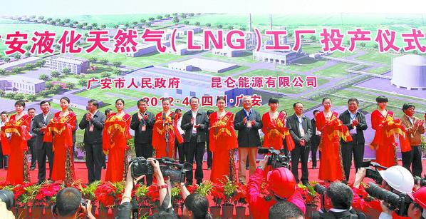 图为2012年4月21日蒋洁敏和郭永祥出席广安液化天然气(LNG)工厂投产仪式现场。