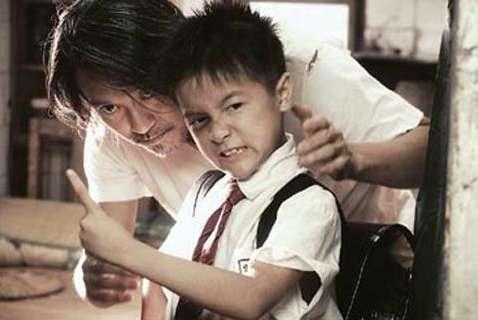 徐娇在《长江七号》里饰演周星驰的儿子