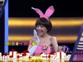 《芝麻开门片花》20130902 预告 彭宇多年往事曝光 兔女郎现场卖萌