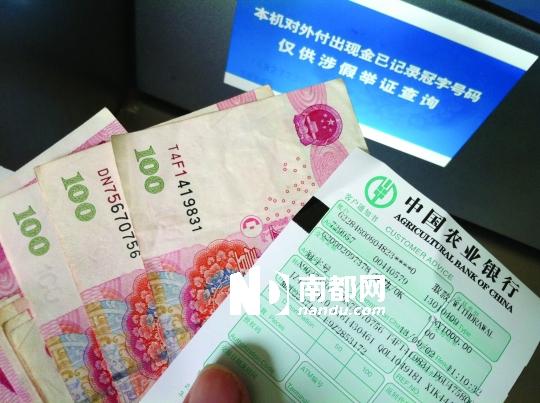 Atm 南都 銀行