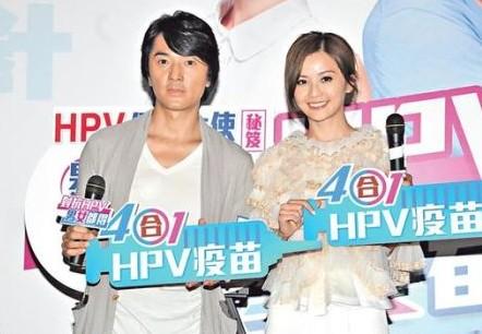 """郑伊健(左)与阿Sa(右)在电影上多次合作,今次两人又担任""""HPV疫苗教育大使""""。"""