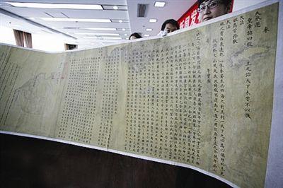 康熙遗诏首亮相 证实雍正皇帝继位不是篡位(图)-搜狐福建