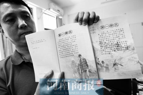 河南商报记者 王春胜/摄