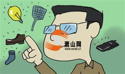 动漫 卡通 漫画 头像 400_237