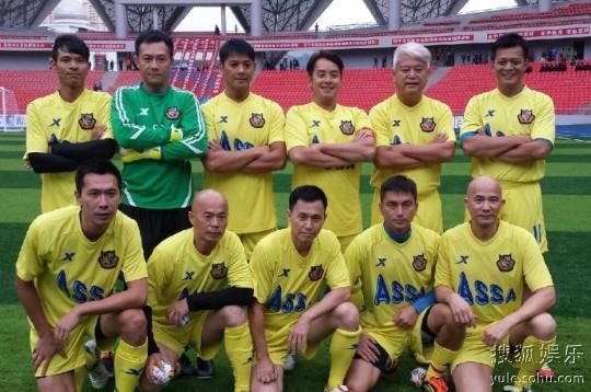 香港明星足球队上场阵容 前排左二熊欣欣