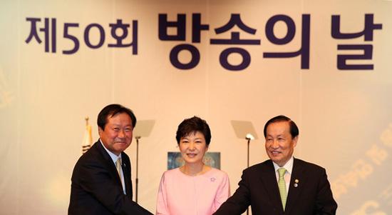 9月2日,韩国总统朴槿惠中出席第50届广电之日纪念典礼。