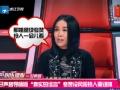 """《搜狐视频娱乐播报-好声音》导师版""""真实的谎言"""" 哈林发微博为考核造势"""