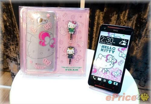HTC Butterfly s Hello Kitty限量版(图片引自ePrice)