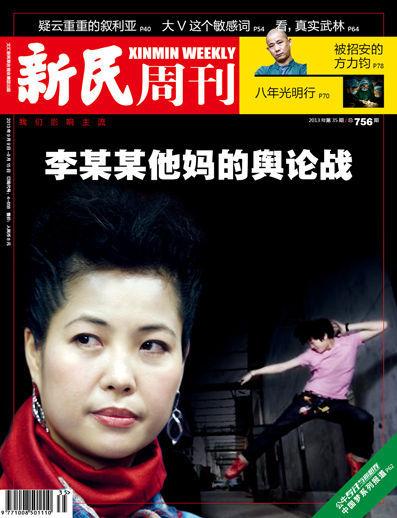 李某某案杨某_教授评李天一案:律师媒体影响司法乐此不疲-搜狐娱乐