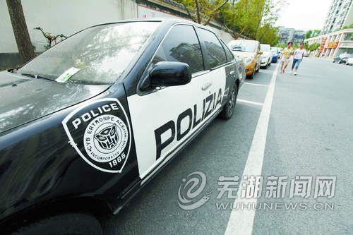"""山寨版""""外国警车""""驶上芜湖街头(图)"""