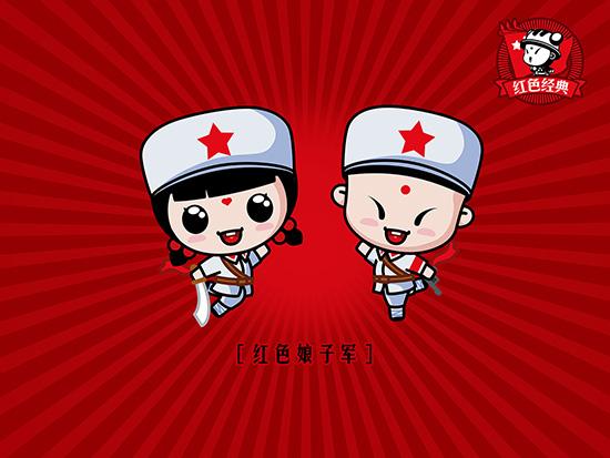 震撼动漫:《招财童子》红色经典壁纸(组图)
