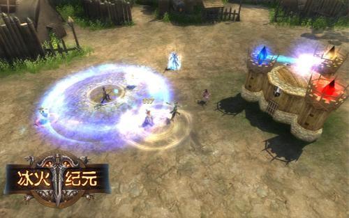 3D奇幻网游《冰火纪元》今日14时精英封测