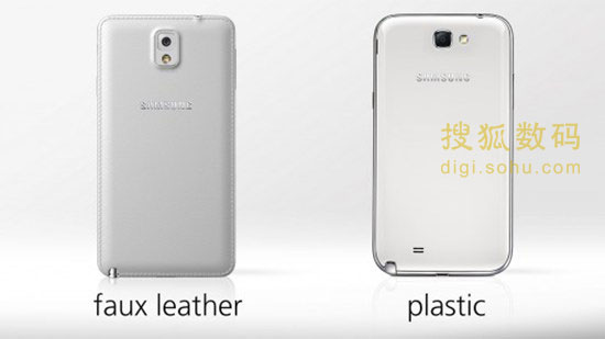 三星Galaxy Note 3与Note 2配置参数对比图片