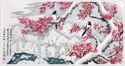 中国梦延安情_中国梦邮票设计红领巾相约中国梦动态上传