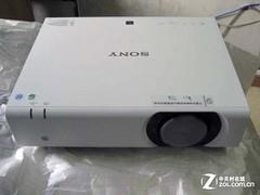 索尼EX245投影机