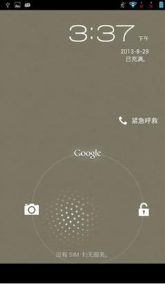 翰智Z77通话平板电脑 系统通讯篇