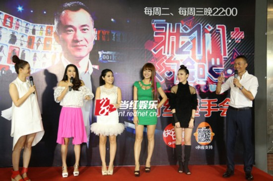 湖南卫视粉丝握手会_粉丝握手会为湖南卫视注新能量 开新竞争蓝海(组图)-搜狐滚动