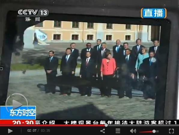 习近平站在第一排左边第二位。