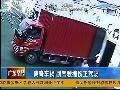[汽车安全]副驾驶摆乌龙 倒车撞伤驾驶员