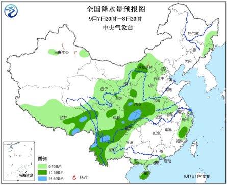 四川盆地江汉黄淮等地将有中到大雨 局地有暴雨