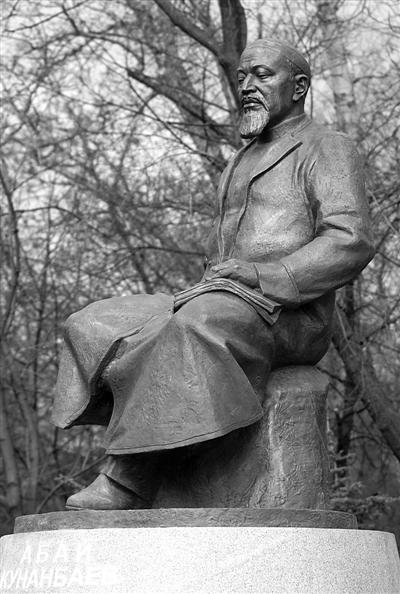 阿拜・库南巴耶夫