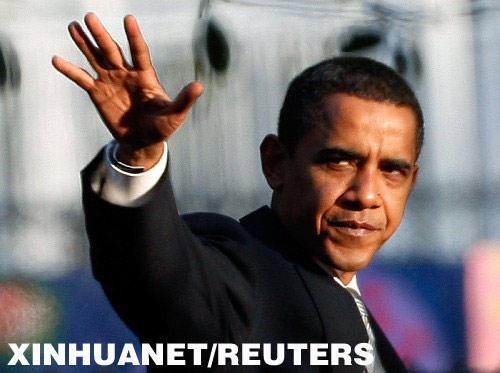 资料图片:奥巴马