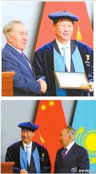 习近平开始访问乌兹别克斯坦