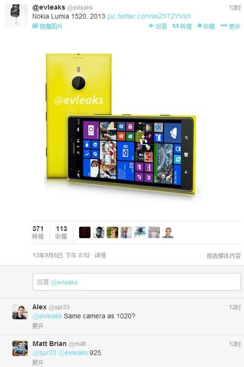 诺基亚Lumia1520官方图曝光(图片引自evleaks Twitter)