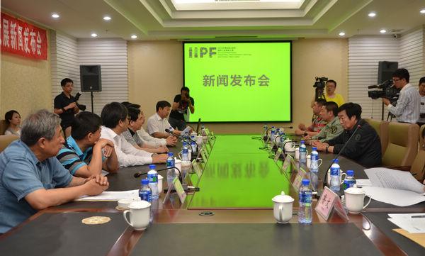 中国沈阳(铁西)国际工业摄影大展新闻发布会发布会在沈阳举行。