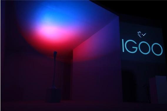 央视报道家庭灯光的革命性产品IGOO智能灯